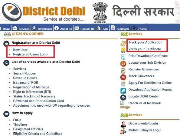Login eDistrict Delhi