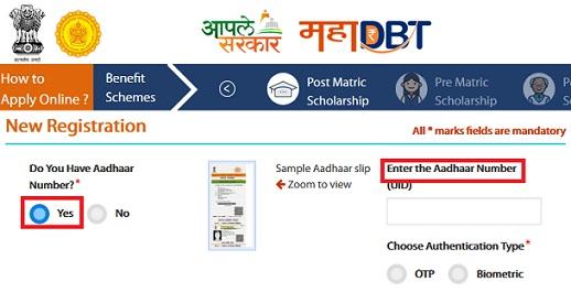 Maha dbt Scholarship
