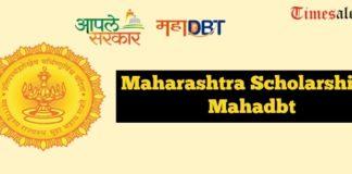 Mahadbt Scholarship Login