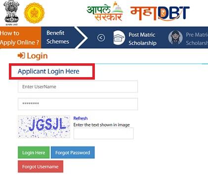 bank of maharashtra online scholarship form