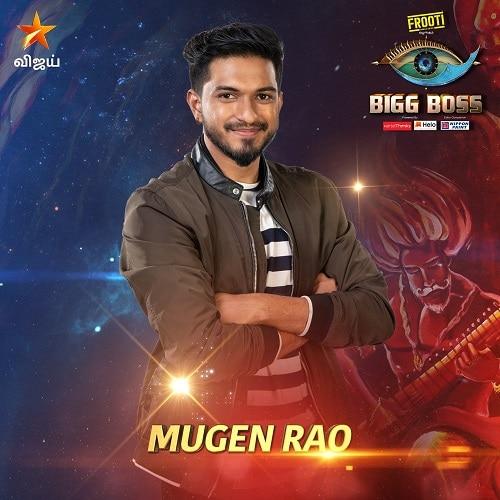 Mugen Rao