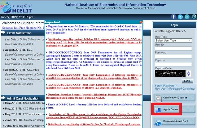 NIELIT CCC Apply Online