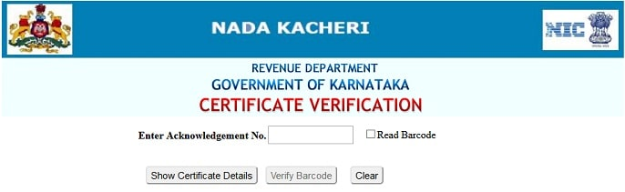 Nadakacheri Caste Certificate