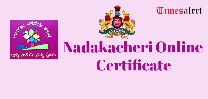 Nadakacheri Karnataka