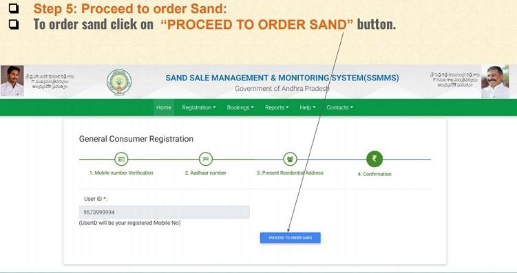 Order send
