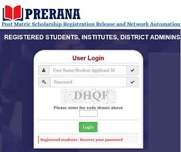 Prerana Scholarship Login