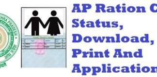 Ration Card AP