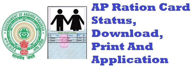 Ration Card AP