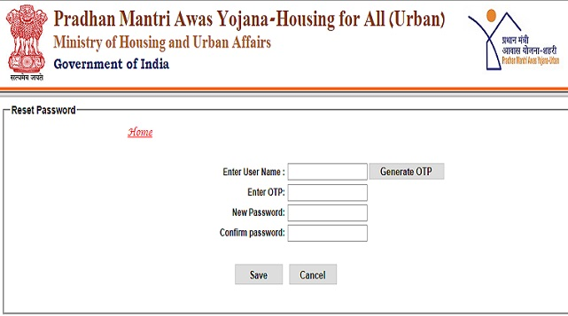 Reset PM Awas Yojana Password