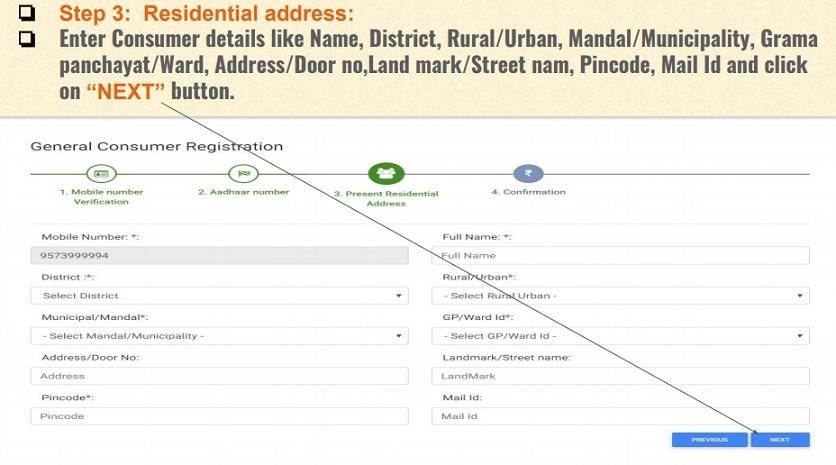 Residential Address