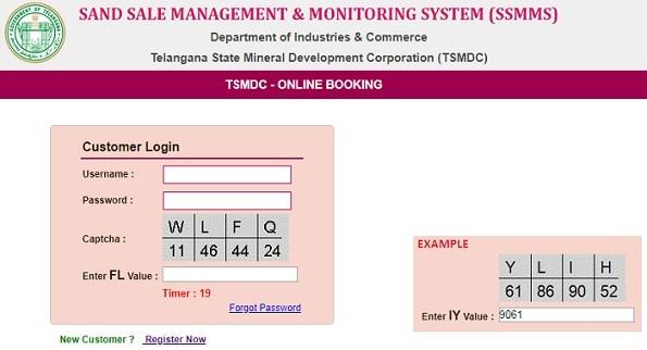SSMMS Customer Registration