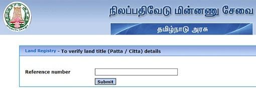 TN Patta Chitta Online