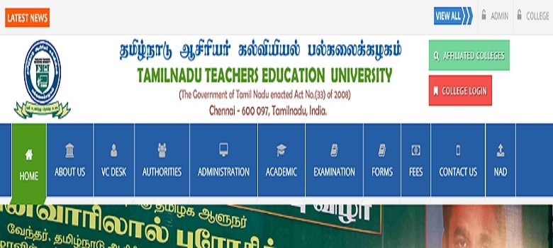 TNTEU University Time Table