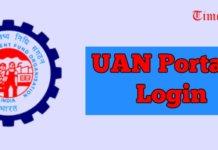 UAN Passbook Portal