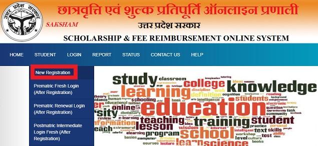 UP Scholarship Registration