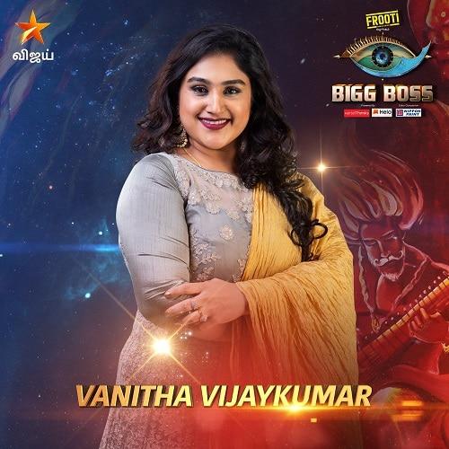 Vanitha Vijay Kumar