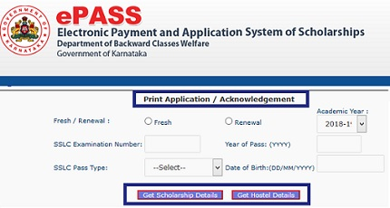 ePass Karnataka 2019 Application Form karepass Renewal