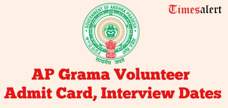 AP Grama Volunteer Apply