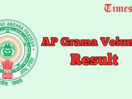 AP Grama Volunteer Result