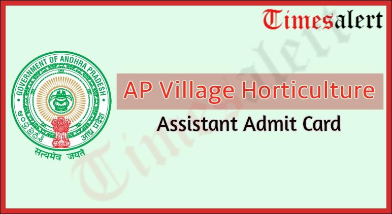 AP Village Horticulture Assistant