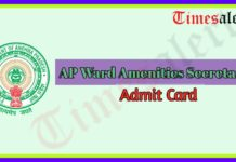AP Ward Amenities Secretary Admit Card