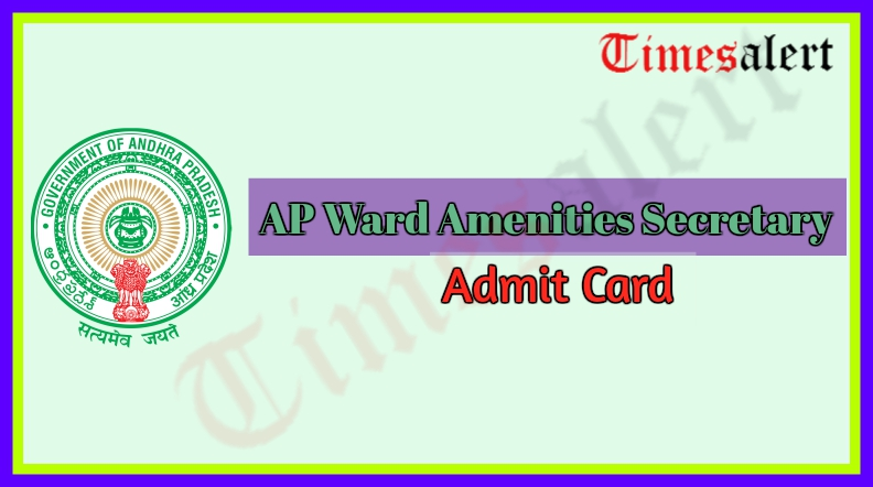 AP Ward Amenities Secretary Admit Card