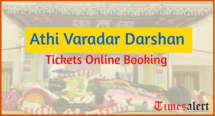 Athi Varadar Darshan