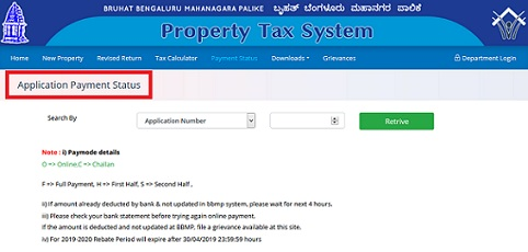 BBMP Property Tax System