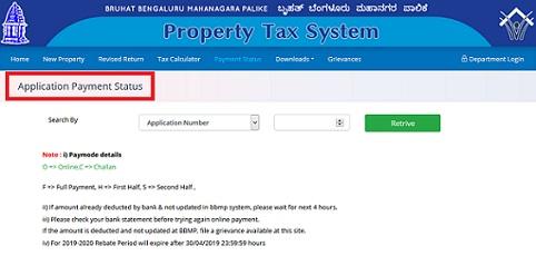 BBMP Property Tax System