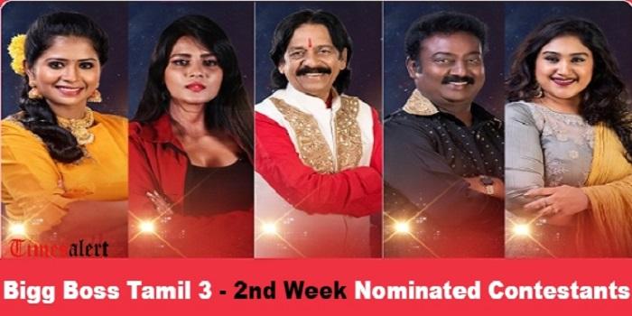 Try These Bigg Boss Tamil Vote Season 3 Indiaglitz {Mahindra Racing}