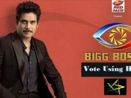 Bigg Boss Telugu S3 Vote