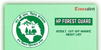 HP FOREST GUARD