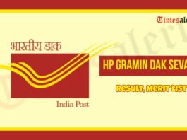 HP Gramin Dak Sevak Result