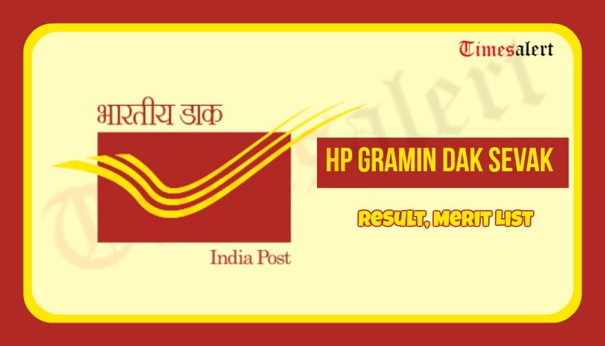 HP Gramin Dak Sevak Result