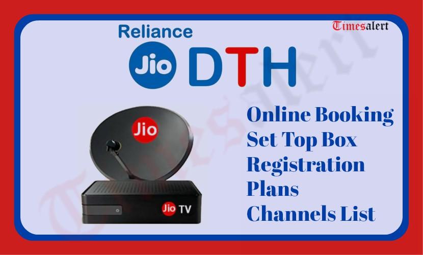 JIO DTH Online Booking 2019 - JIO DTH Set Top Box