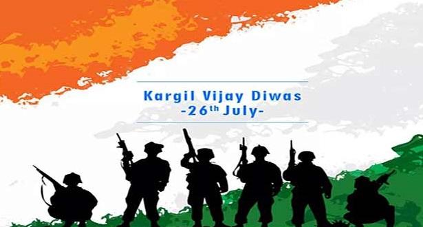 Kargil Vijay Diwas Whatsapp Status