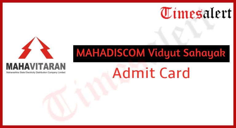 MAHADISCOM Vidyut Sahayak Admit Card