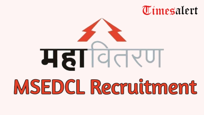 MSEDCL Recruitment