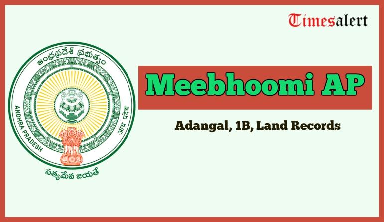 Meebhoomi adangal