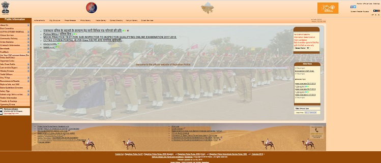 Rajasthan Police Constable Bharti Application Form