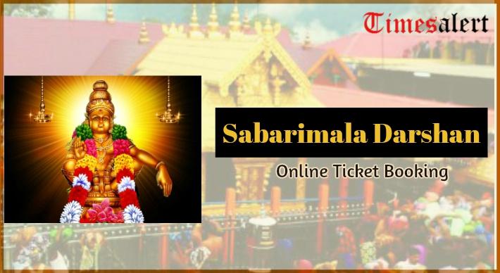 Sabarimala Darshan
