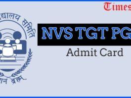 TGT PGT Admit Card