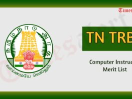 TN TRB Computer Instructor