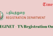 TNREGINET Registration Online