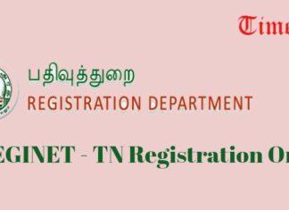 TNREGINET Registration Online