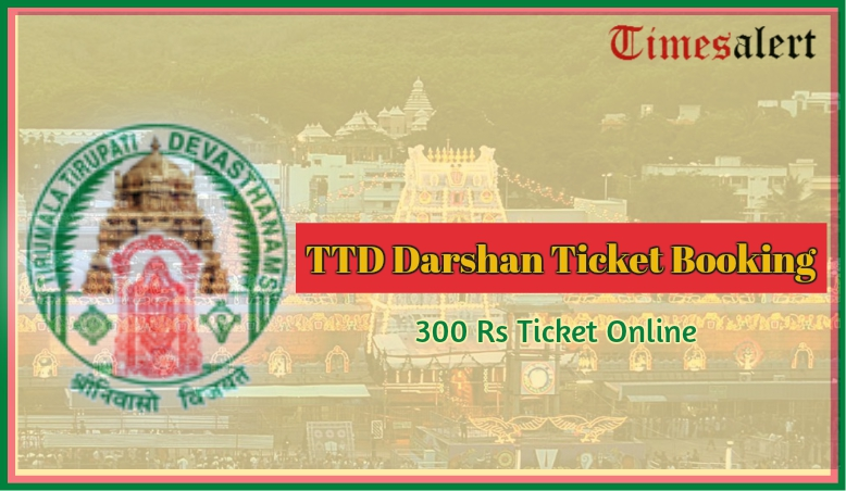 TTD Darshan Ticket Booking Online (300 Rs) ttdsevaonline com