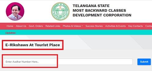 Telangana E-Auto Rickshaw Apply Online