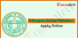 Telangana E-Auto Rickshaw Online Apply