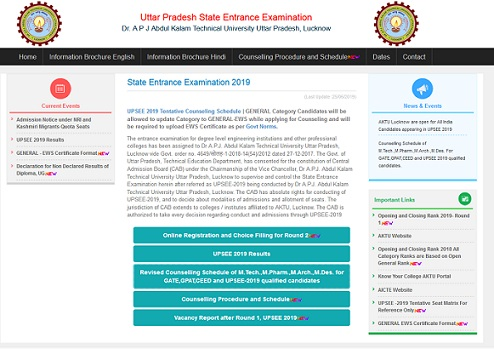 UPSEE 2020 Application