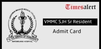VMMC SJH Admit Card